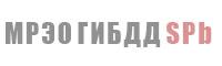 МРЭО ГИБДД, Невский район, адреса, телефоны
